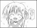 【ニコラップ】ずっと今日のターン【ytr】 thumbnail