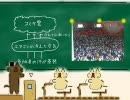 【フサギコ】フサギコのコミケ講座