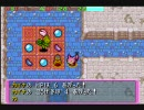 ポケモン不思議のダンジョン赤の救助隊 縛りプレイ28-1