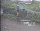 【ノーカット】急激に水位が上昇する河川の映像【完全無修正】