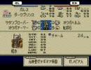 【タクティクスオウガ】暗黒すぎる騎士団