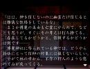 【小説】東方慧史乗 第九話 - 兎の往診