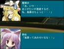 東方野球in熱スタ2007 第12話-1 (VS北海道日本ハム戦)