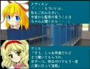 東方野球in熱スタ2007 第12話-4 (VS北海道日本ハム戦)