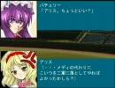 東方野球in熱スタ2007 第13話-1 (VS東北楽天戦)