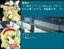 東方野球in熱スタ2007 第13話-3 (VS東北楽天戦)