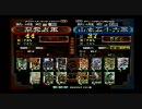 三国志大戦3 頂上対決 2008年8月27日 簒奪者軍vs山本五十六軍