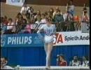 体操 1985年 床 ダニエラ・シリバス