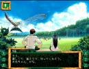 グリーングリーン プレイ動画【美南早苗ルート】Part14