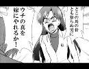 【ニコラップ】蓬トラック3【トラック提供】