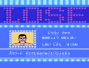 FC ゲームオーバーBGM集 Part22