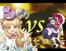 MUGEN 力vs技総当たり決闘戦主催者は謎の美女?第6幕