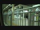 新幹線こだま号533号で行く東京~新大阪[その6 三島~新富士]