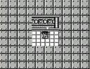 (黒)歴史を変えるために…「サガ3 時空の覇者」実況プレイ Part07