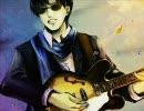 【コラボ】うちのKAITOでルビーの指環(音量修正版)【絵師様と】
