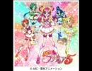 Yes!プリキュア5「プリキュア5、スマイルgogo!」