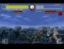 ゴジラ怪獣大決戦をプレイ part2