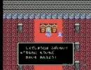 ドラクエ3 勇者一人旅(チート等なし)part56