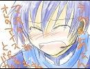 【お喋り】KAITOを泣かせてみた