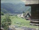 とある日の白川村