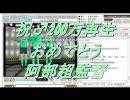 【祝♂200万再生】バラライカを踊るオフin代々木【1周年記念】