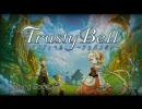 Trusty Bell ~ショパンの夢~