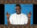 【新譜音源】Akon - Over The Edge【08/89/4】