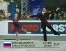 フィギュアスケートペア1998GPファイナルLPベレズナヤ&シハルリドゼ