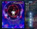 東方地霊殿 魔理沙×アリス Normal Stage.4-5 【キーボード】