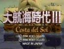 東方紅海夜 番外編「慧音先生と歴史動画を見よう」