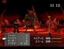 FF8 PC版 いまさら初プレイ part1 thumbnail