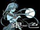 ねこサウンドコレクション Disc04 giniro + α