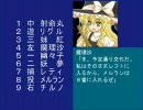 東方野球in熱スタ2007 第14話-1 (紅黒戦)