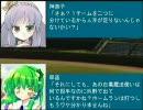東方野球in熱スタ2007 第14話-3 (紅黒戦)