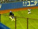 2008年9月4日 神宮球場 停電中のマスコットたち(2)