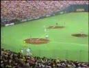 イチロー 先頭打者HR '96オールスターゲーム第1戦