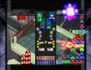 ぷよぷよフィーバー 遊戯+王vsペガサス+海馬