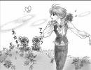 アイドルマスター 小鳥さんの妄想