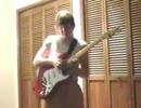 Van halen -  ERUPTION - 14歳によるギター