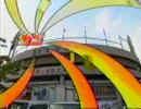サンテレビボックス席最後の広島市民球場
