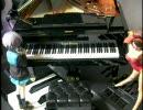 情報統合思念体がピアノでニコニコ流星群を弾いてみた