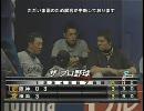 2008年9月4日 雨天ノーゲームの阪神ベンチ
