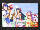 (PS2)ネオジオ バトルコロシアム オープニング&初プレイ