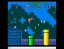 VIPマリオ4をプレイしまっすpart26part3 thumbnail