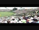 2008年甲子園決勝 大阪桐蔭VS常葉菊川 前半