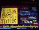 【jubeat】I my me mine[EXT]【撮り直し】