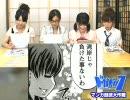 漫画朗読大作戦7回目