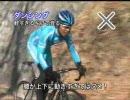 ■ロードバイクに乗ろう■「ヒルクライム」