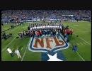 アメリカ合衆国国歌