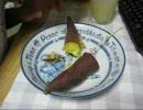 パンツマンの焼き芋 「料理祭出品作」
